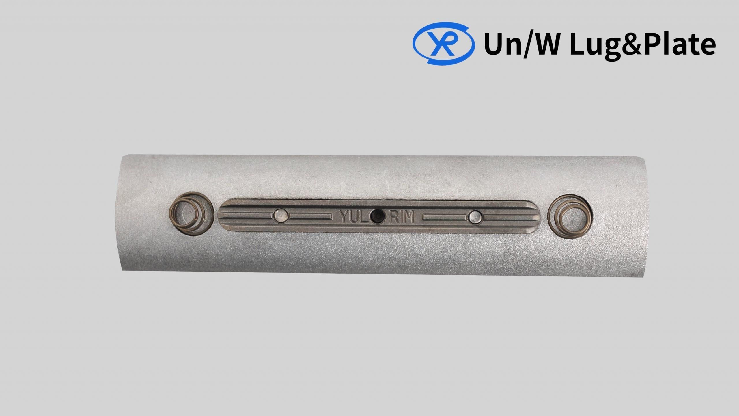 Un/W Lug&Plate