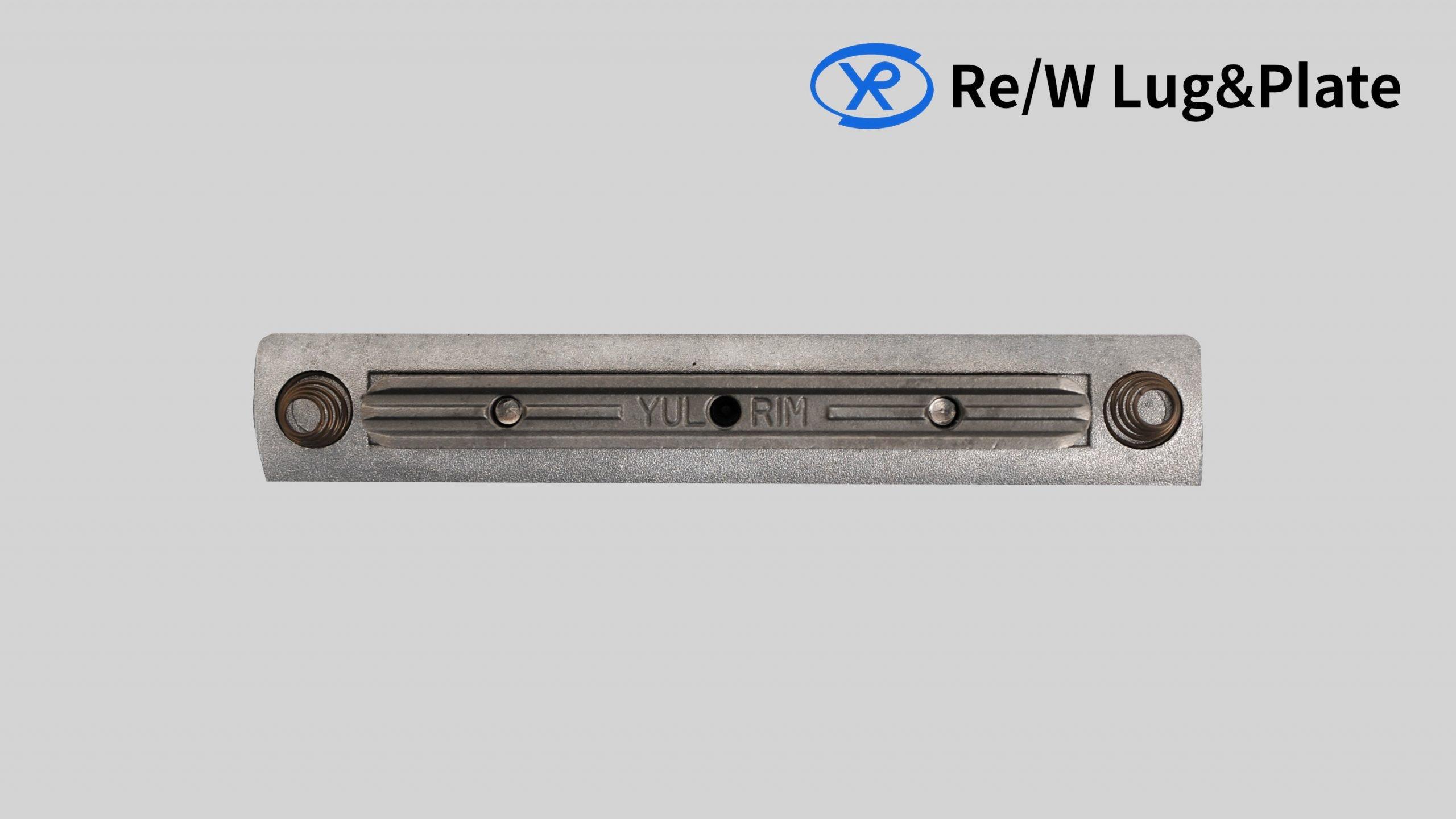 Re/W Lug&Plate