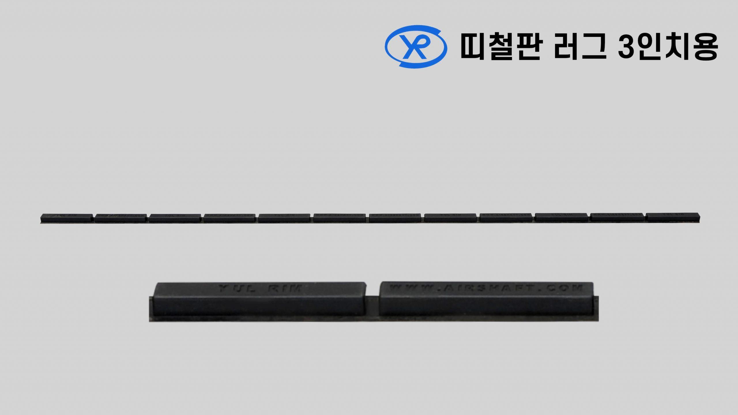 Iron-Plate-Lugs-3-kr