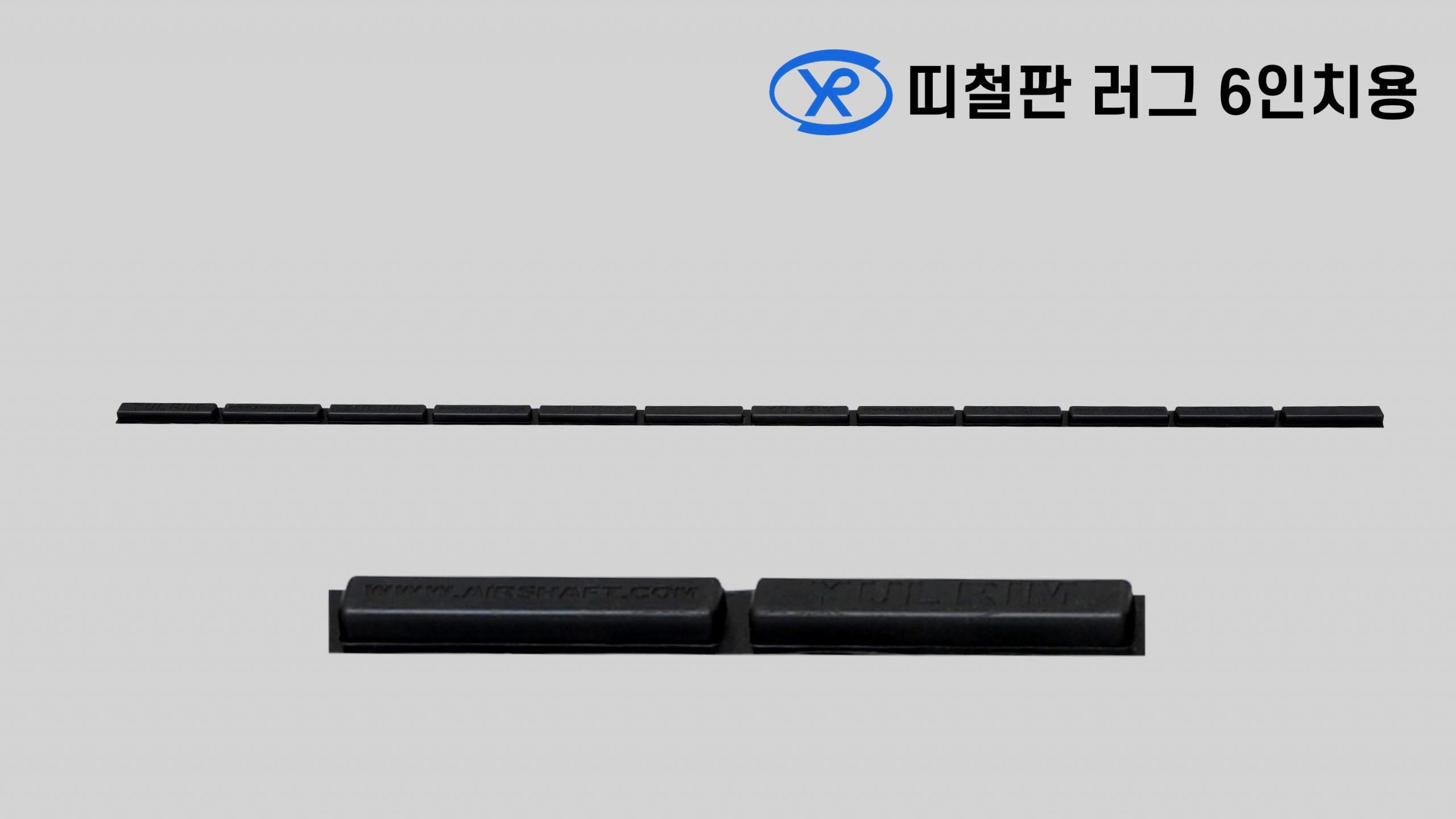 Iron-Plate-Lugs-6-kr